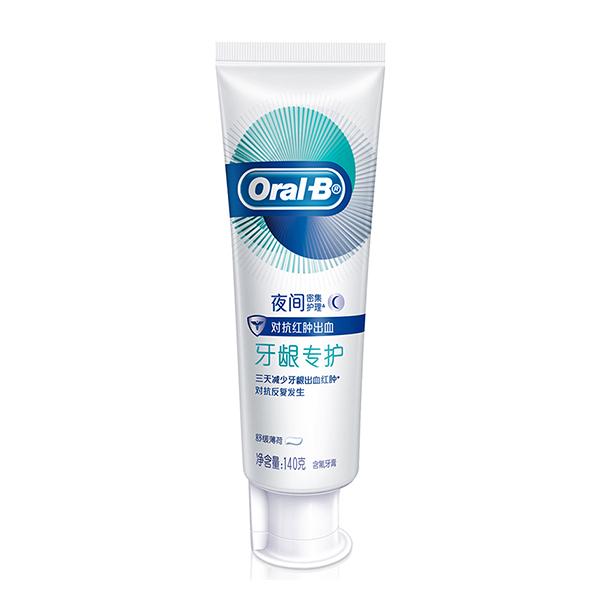 欧乐B牙膏护牙龈自愈小白管牙膏 含氨基酸 夜间密集护理 抗红肿出血 清新口气 牙龈专护140g