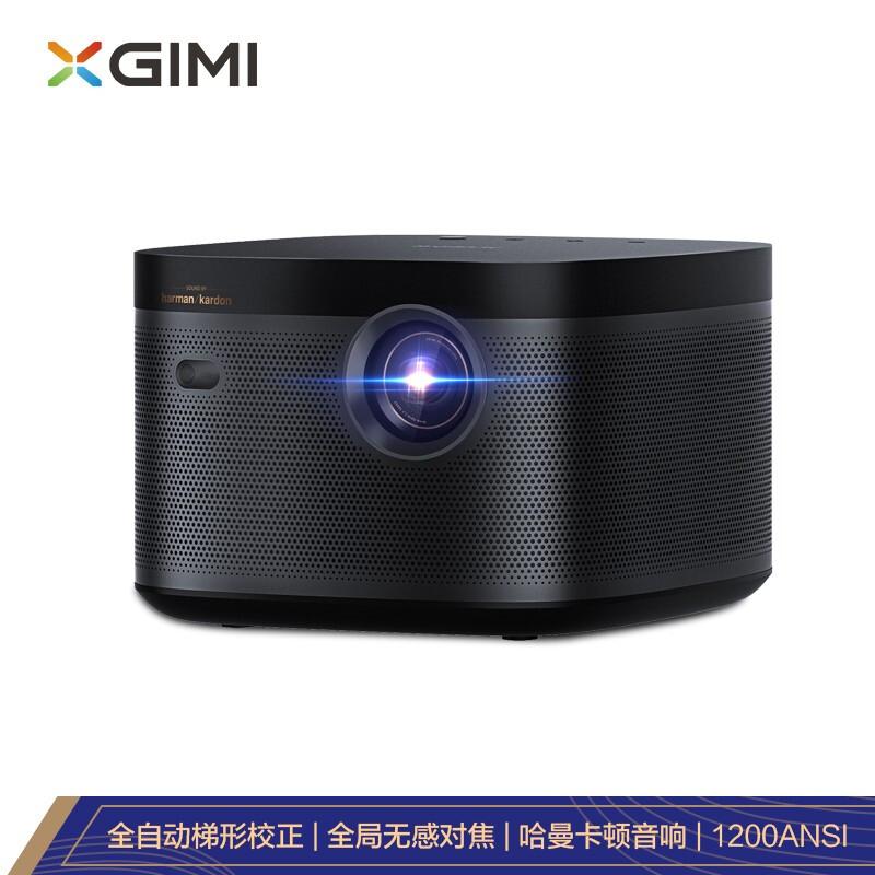 极米(XGIMI)New Z8X 投影仪家用 投影机办公 投影电视( 全高清 哈曼卡顿原装音)