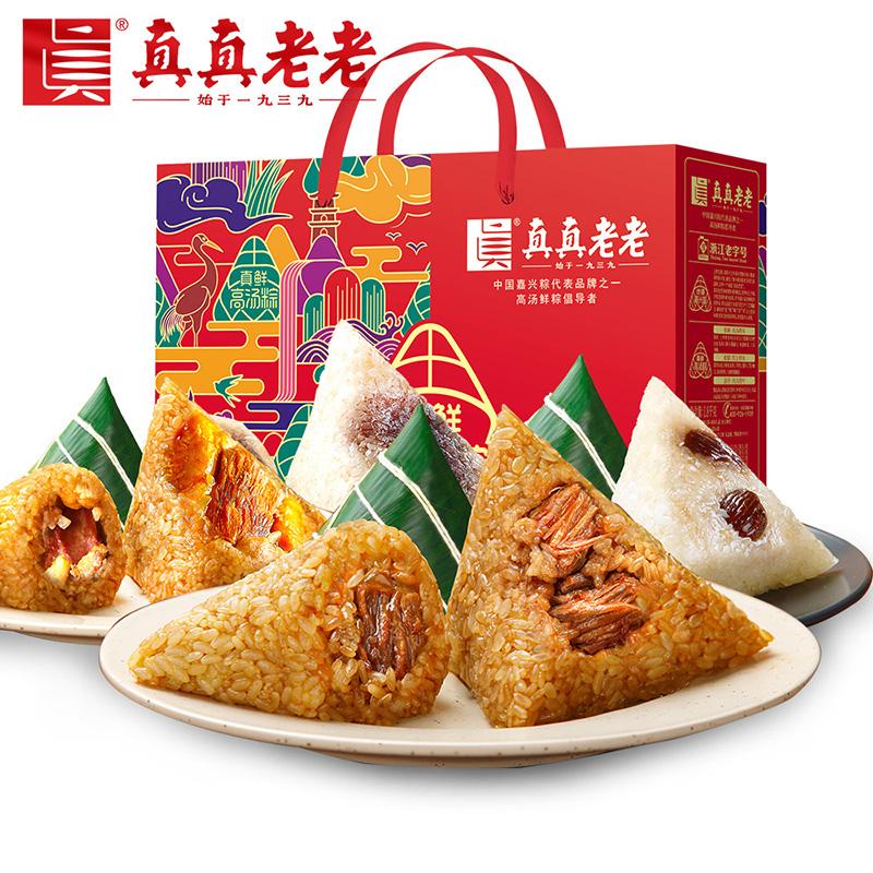 【预售】真真老老 真缘粽子礼盒1800g