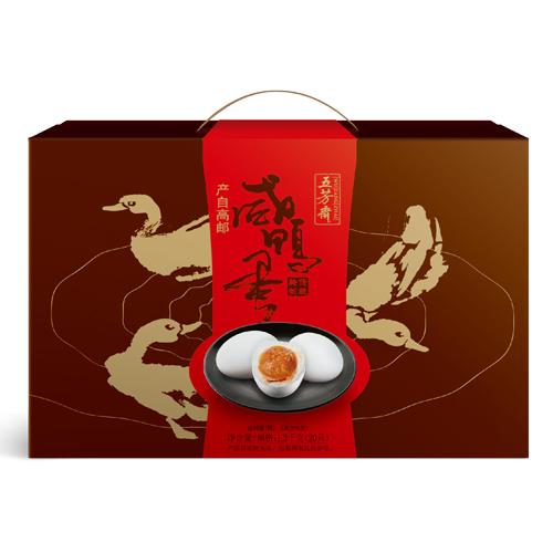 五芳斋咸鸭蛋礼盒高邮咸鸭蛋多油端午节送礼真空包装 真空高邮咸鸭蛋礼盒65g*20枚