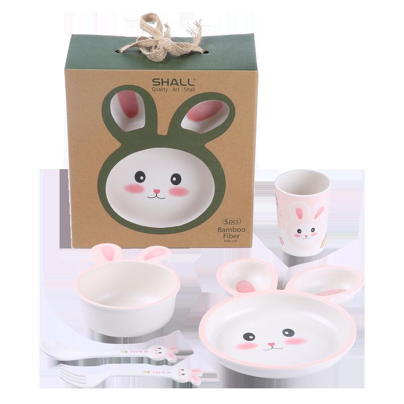 竹纤维儿童餐具餐盘分格卡通宝宝幼儿可爱汽车婴儿辅食碗套装 兔子5件套
