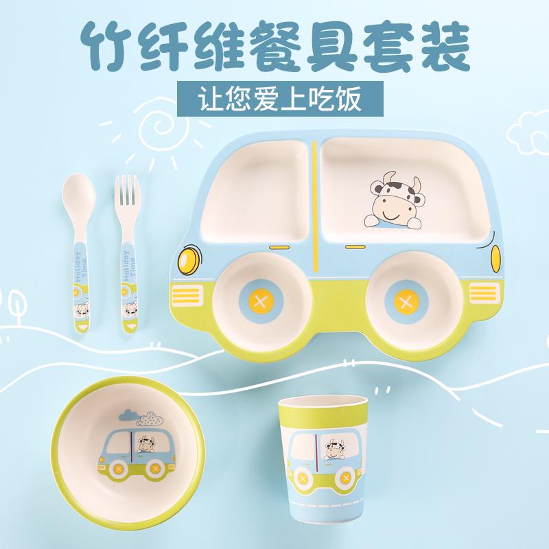 希尔SHALL竹纤维儿童餐具套装分格盘宝宝辅食碗喝水水杯勺子 汽车5件套