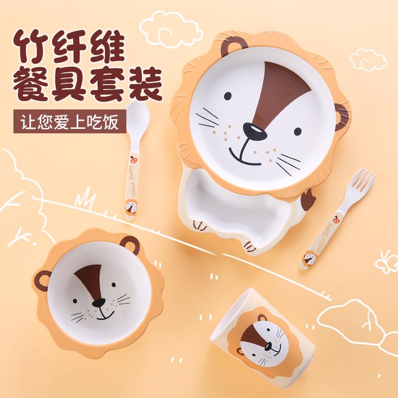 希尔SHALL竹纤维儿童餐具套装分格盘宝宝辅食碗喝水水杯勺子 狮子王5件套