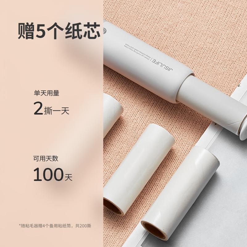 LN01粘毛器