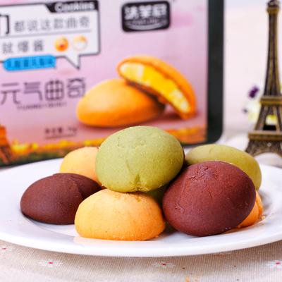 法芙尼-元气曲奇-96g*3饼干夹心网红零食品爆浆软心曲奇(抹茶、巧克力、乳酸菌凤梨)