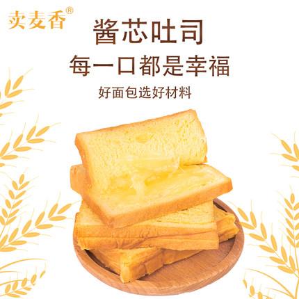卖麦香吐司面包整箱夹心三明治早餐食品糕点即食营养全麦养胃面包1000g