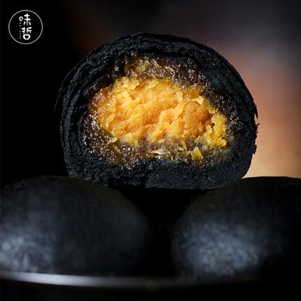 味哲黑金酥凤梨酥礼盒装蛋黄酥咸蛋黄网红糕点伴手礼45克×6枚