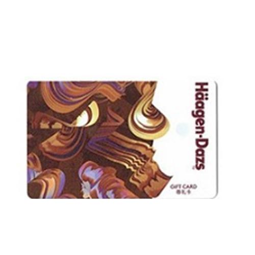 哈根达斯(Haagen-Dazs)尊礼卡 全国通用实体礼品卡 尊礼卡 500面值【3年效期】