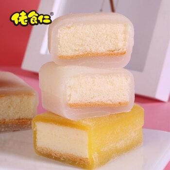 佬食仁 日式冰皮雪蛋糕500g整箱零食3口味雪媚娘麻薯蛋糕面包饼干 【混合口味】500g/箱