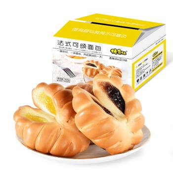 佬食仁 法式可颂面包整箱水果味面包休闲儿童早餐糕点点心下午茶 【香蕉味+豆沙味】820g/箱