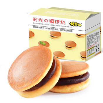 佬食仁 铜锣烧 混合口味儿童零食饱腹早餐代餐饼干办公零食整箱 【混合口味】300g/箱