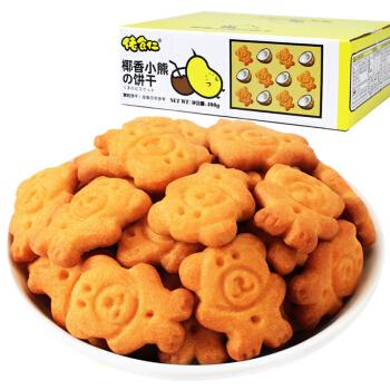 佬食仁 椰香小熊饼干整箱早餐批发曲奇数字饼干儿童零食动物熊字饼 【椰奶味】400g/箱