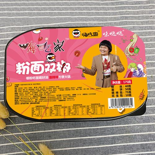 嗨吃家 自热小火锅3盒装 粉面双椒185gg/盒 方便食品素食