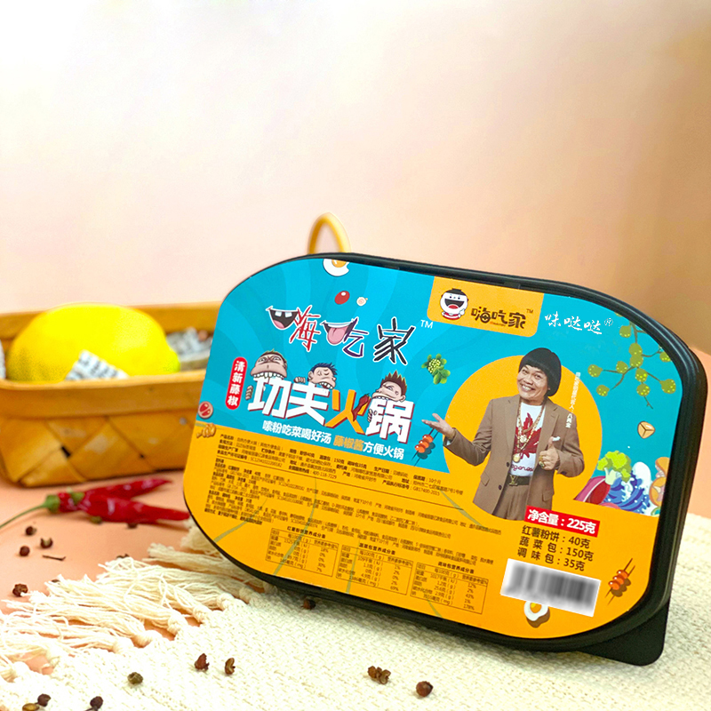 嗨吃家乐嗨家自热小火锅藤椒味185g*3盒