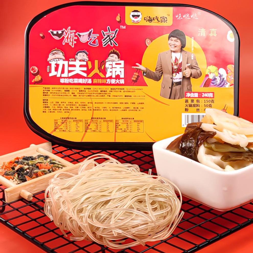 嗨吃家乐嗨家自热小火锅麻辣味185g*3盒