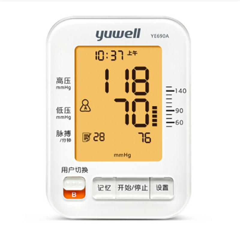 鱼跃 电子血压计上臂式血压仪YE690A((204168)) 1台
