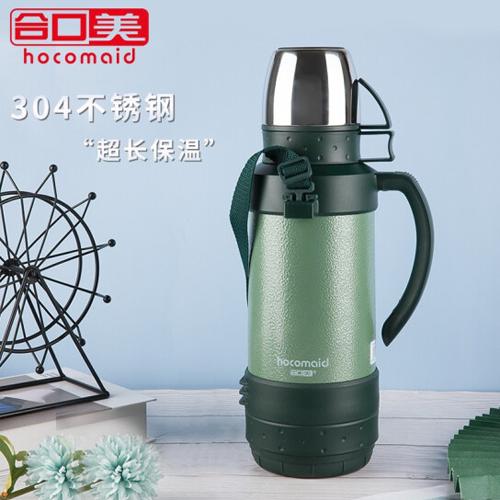 合口美 304不锈钢保温壶真空保温瓶男户外旅行大容量保冷瓶杯车载旅游水壶1.8L 锤石绿