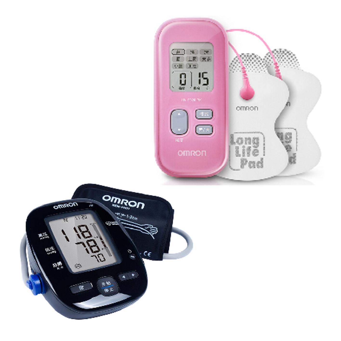 欧姆龙omron电子血压计日本原装进口血压仪家用精准高血压测量仪医用测血压表全自动量血压机器 【升级蓝牙款】机器+易卷袖带+体温计(不含礼盒)