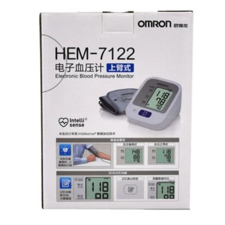 欧姆龙电子血压计上臂式HEM-7122智能加压 1盒装