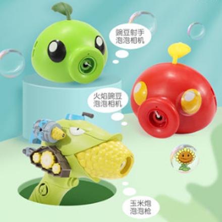 植物大战僵尸自动吹泡泡机玩具网红儿童手持电动加特林枪器不漏水 豌豆射手泡泡相机699-2B(红)