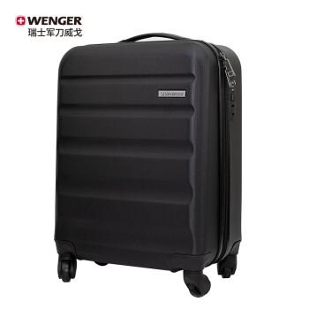 瑞士军刀威戈Wenger21英寸4轮ABS黑色商务旅行拉杆箱 黑色611773
