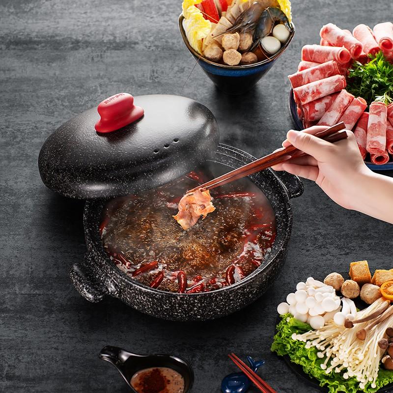 苏泊尔 SUPOR 砂锅汤锅炖锅2.5L新陶养生煲星星石系列多功能煲陶瓷煲TB25N1