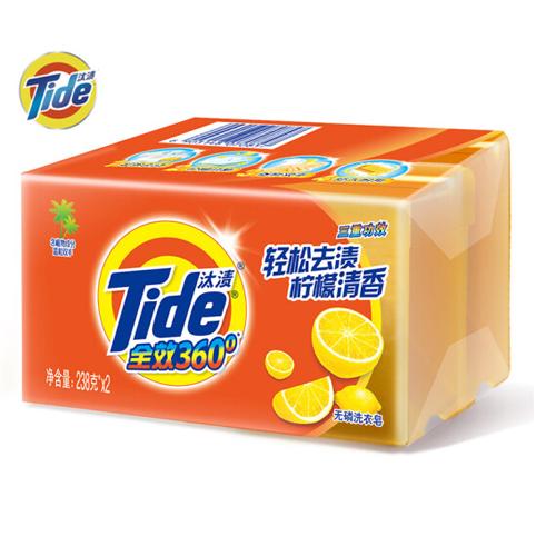 汰渍 Tide 全效洁净洗衣皂(柠檬清香)238G*8块装 透明皂 肥皂 手洗 温和不伤手