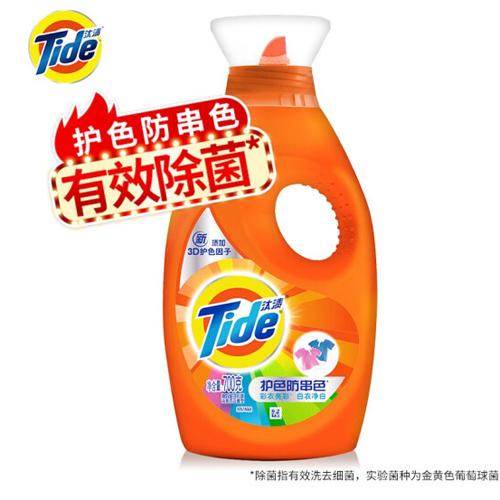 汰渍 Tide 护衣防串色洗衣液 700G/瓶 焕彩护色不怕洗 去渍无残留(新旧包装 随机发货)