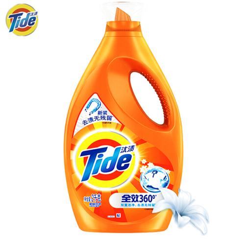 汰渍 Tide 洁净除菌洗衣液(洁雅百合香)2KG/瓶 去渍无残留