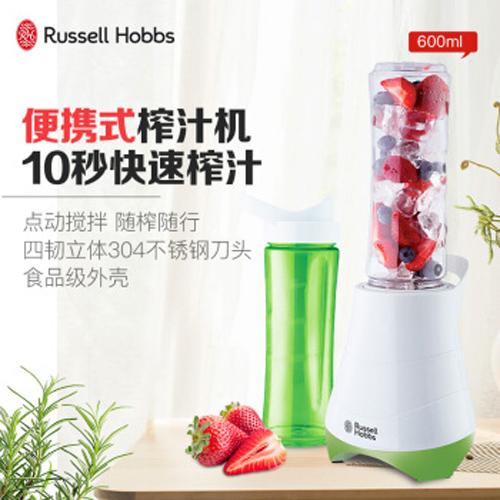 领豪(Russell Hobbs)榨汁机家用便携式料理机 多功能果汁机辅食搅拌机21350-56C