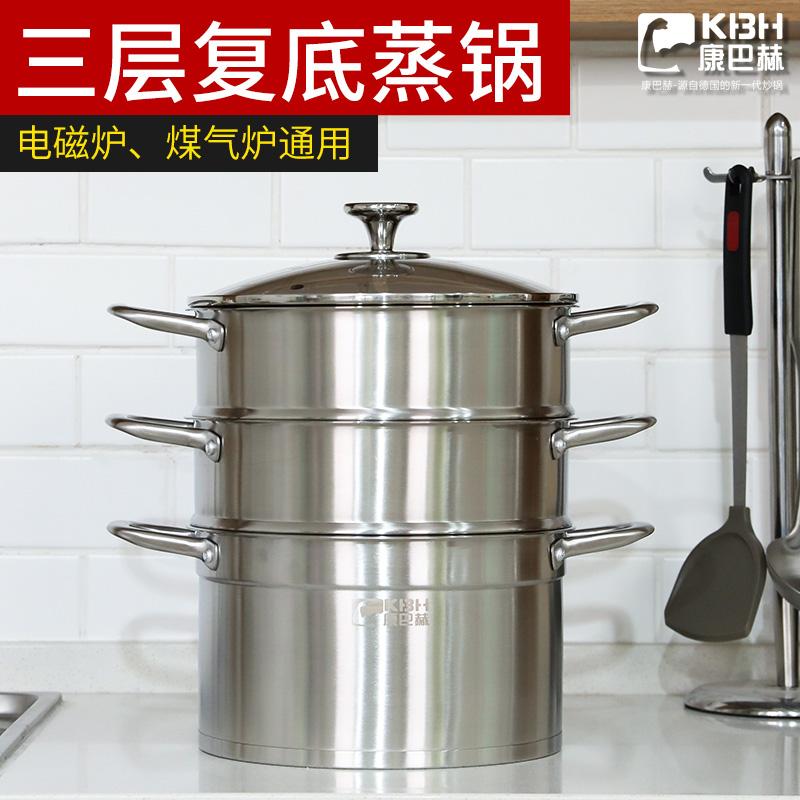 康巴赫欧式不锈钢蒸锅   ZOUC26A1