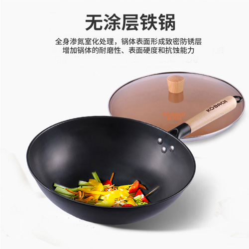 康巴赫炒锅少油烟无涂层精铁锅老铁锅电磁炉燃气通用32cm CZH32A1