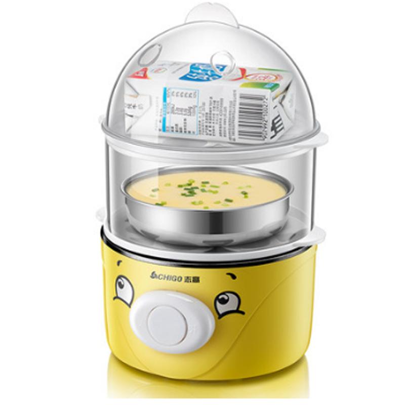 志高煮蛋器蒸蛋器自动断电家用小型迷你 1人定时早餐机煮鸡蛋神器