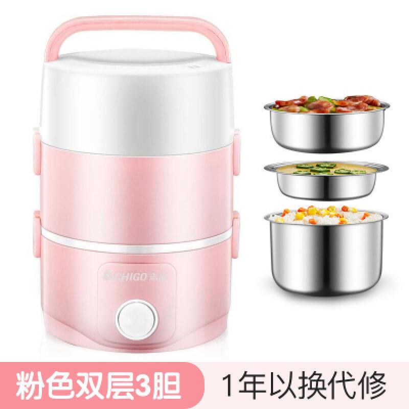 志高ZG-JP24电热饭盒三层可插电自动保温加热迷你蒸煮带饭神器锅1人2 玫红色