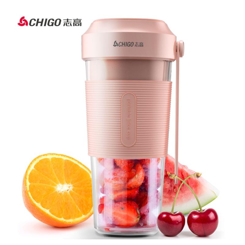 志高TJ10便携式榨汁杯家用多功能炸水果小型电动果汁机学生迷你榨汁机 粉色