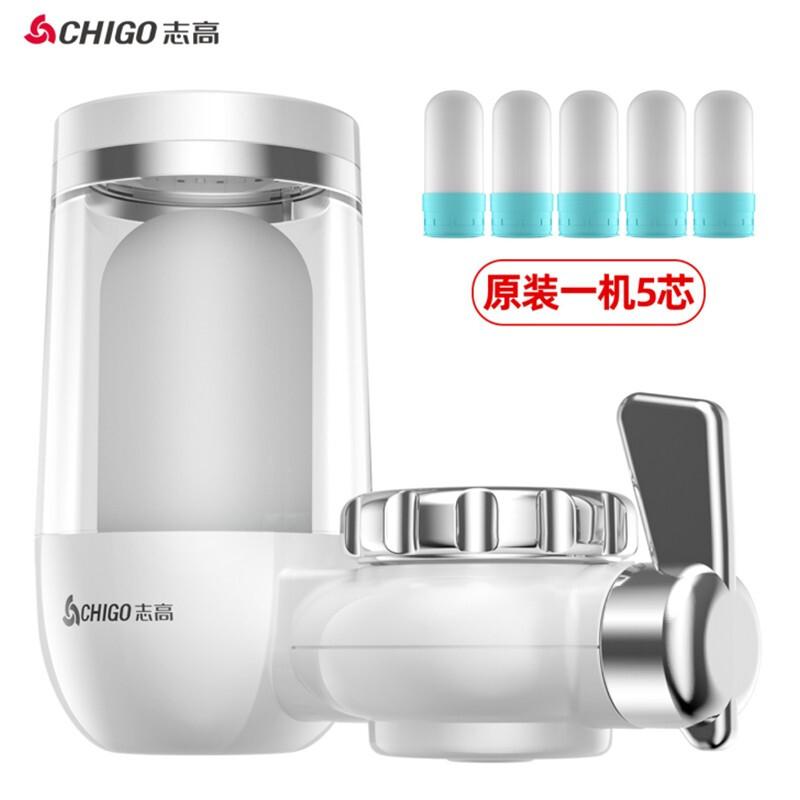 志高(CHIGO)净水器水龙头过滤器家用厨房自来水过滤器净水机可视化CG-LJ-1006