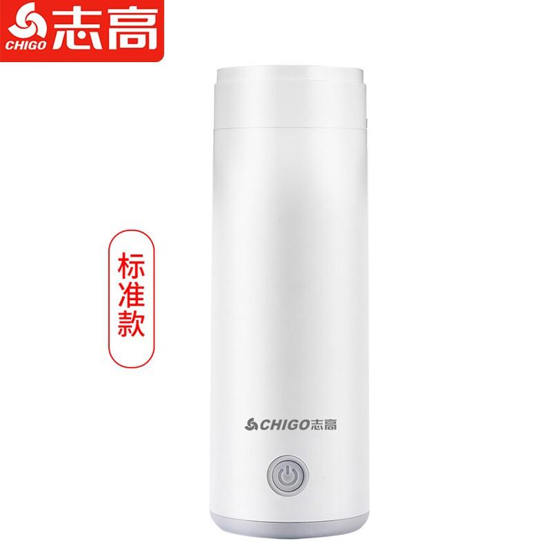 志高(CHIGO)电热水杯家用电动保温水杯旅行便捷式烧水壶办公室迷你智能养生杯 ZG-JPB01按钮标准款(白色)