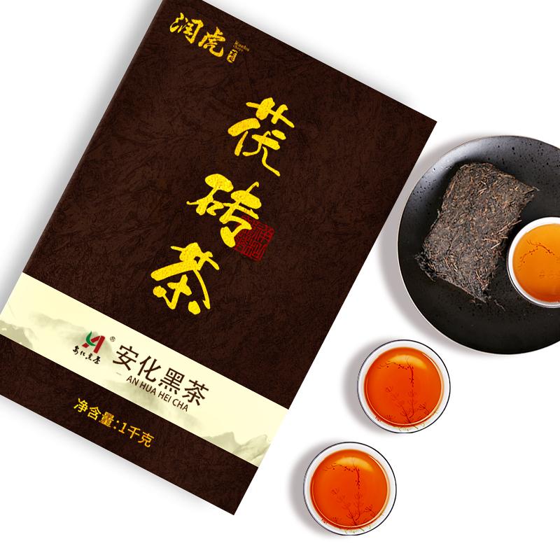 润虎 茶叶 黑茶 手工金花茯砖茶 手筑茯茶1000g