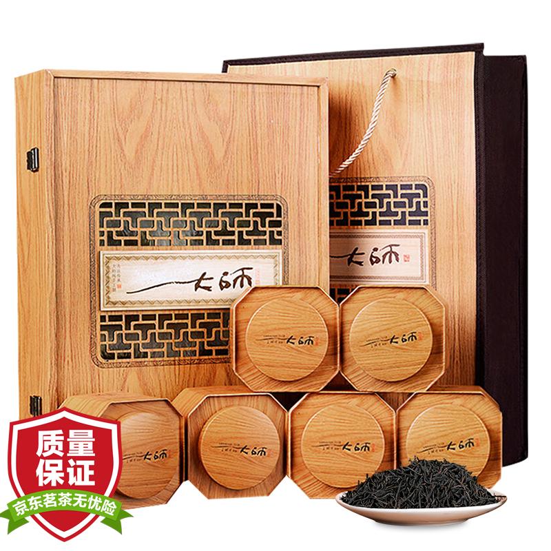 润虎 正山小种红茶茶叶礼盒装300g武夷红茶客户送礼企业福利茶叶伴手礼