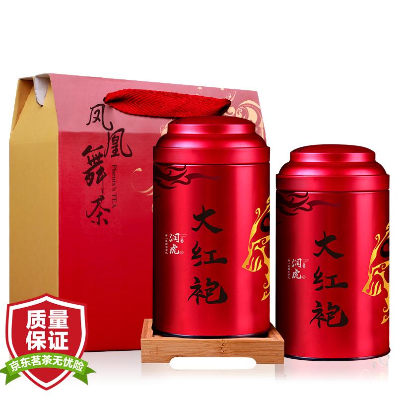润虎 大红袍乌龙茶200g(100g*2罐)御云系列茶叶礼盒装伴手礼