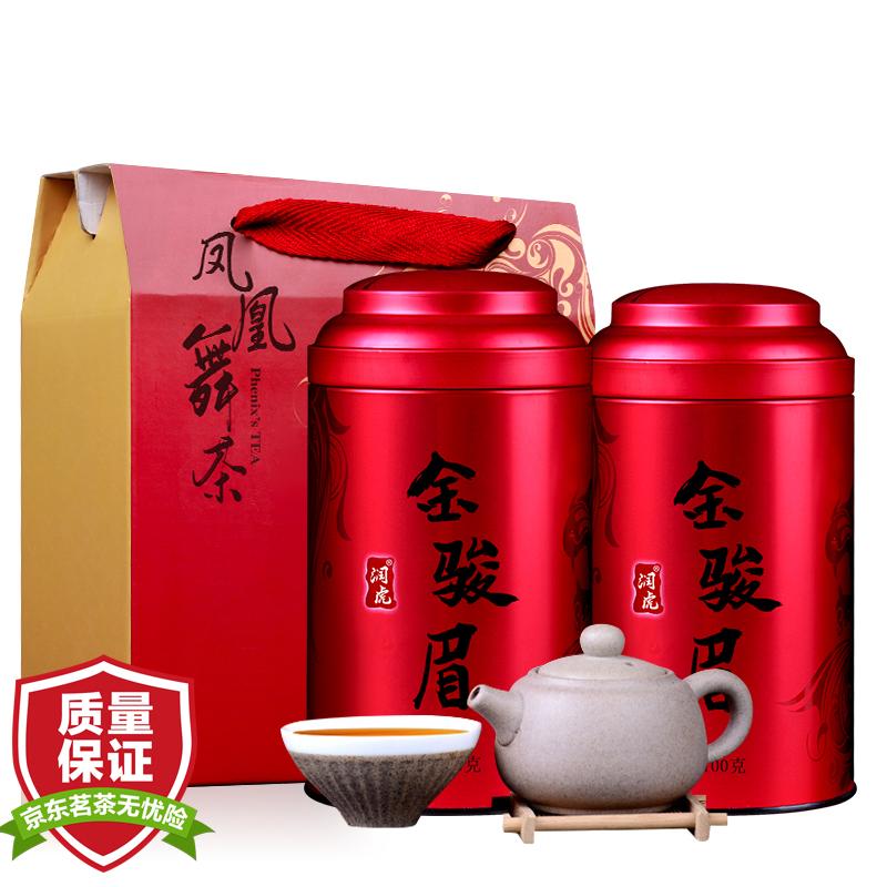 润虎 茶叶 红茶金骏眉凤舞系列茶叶礼盒装250g