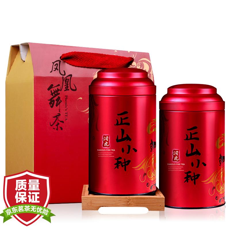 润虎 红茶正山小种茶叶250g(125g*2罐)御云系列武夷红茶茶叶礼盒装