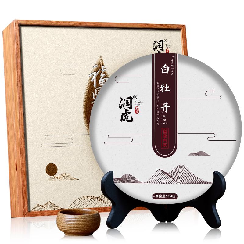 润虎 茶叶 白茶 白牡丹茶叶礼盒装 350g
