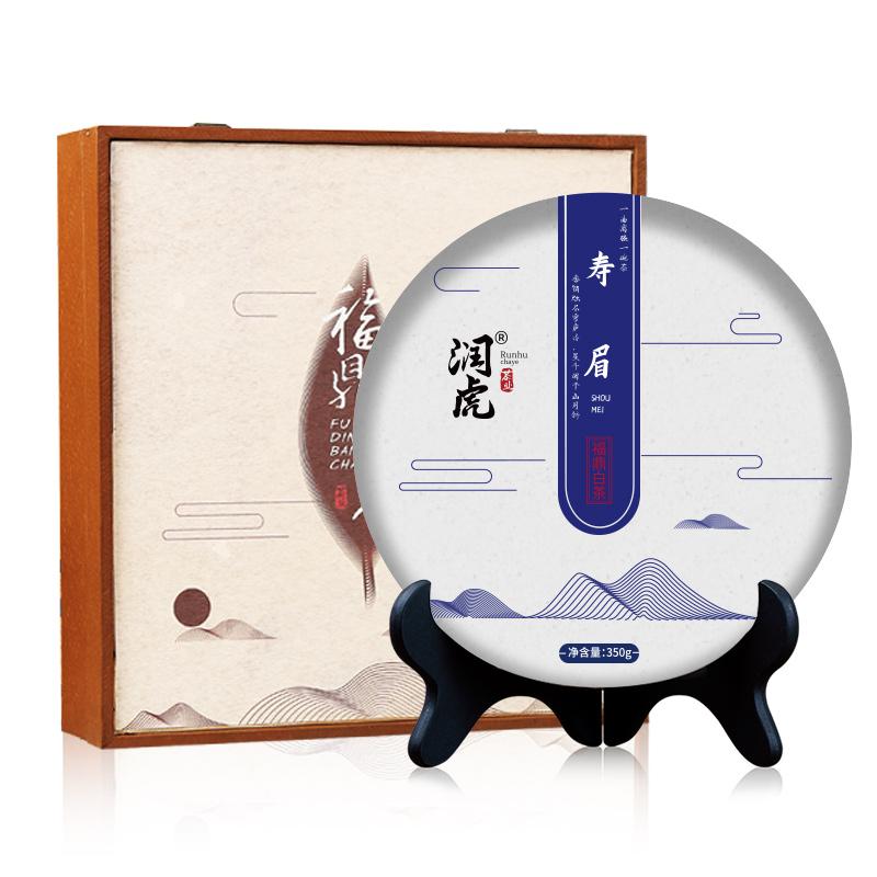 润虎 茶叶 白茶 寿眉茶叶礼盒装 350g