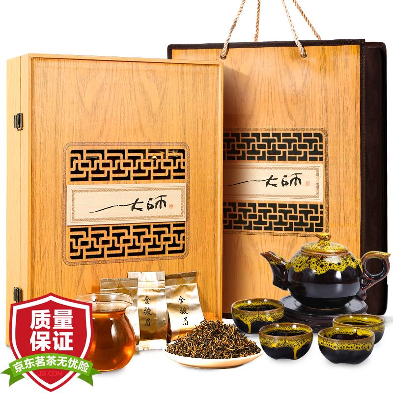 润虎 金骏眉红茶茶叶礼盒装300g(赠送茶具)武夷红茶送长辈朋友伴手礼大师系列