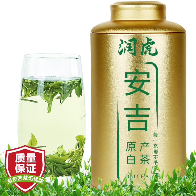 润虎 安吉白茶绿茶茶叶 高山绿茶罐装150g