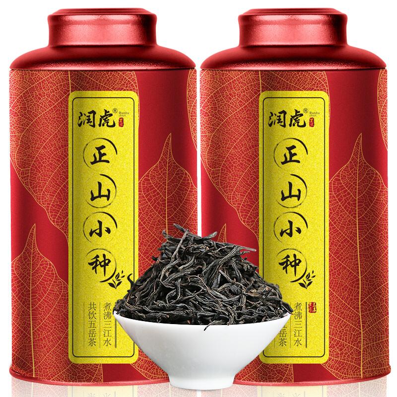 润虎 正山小种红茶茶叶500g(250g*2罐)煮茶论道系列茶叶礼盒装罐装红茶伴手礼