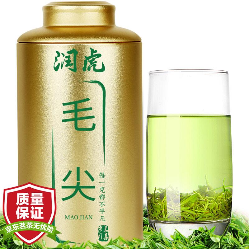 润虎 毛尖浓香型300g茶叶绿茶嫩芽散装罐装