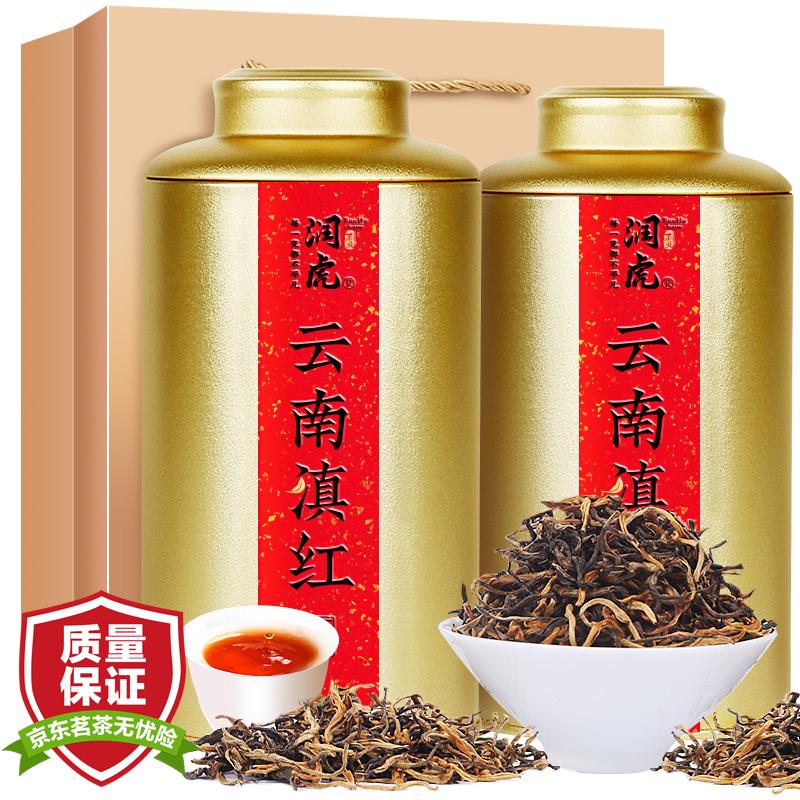 润虎 云南滇红茶叶礼盒装500g(250g*2罐)工夫红茶新茶罐装散装聚茶