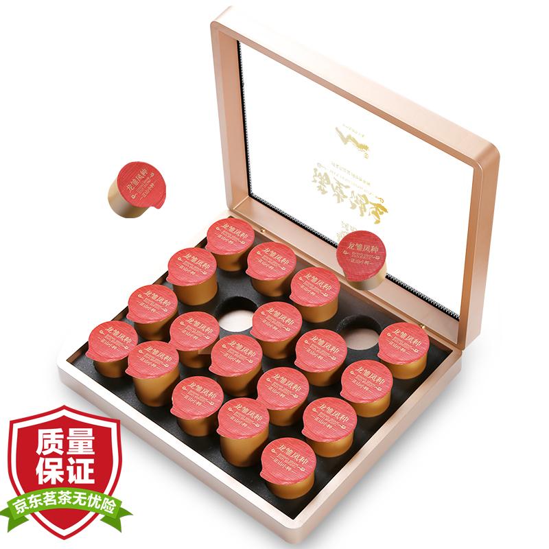 虎 正山小种红茶茶叶礼盒装100g(5g*20罐)武夷红茶客户送礼长辈朋友伴手礼